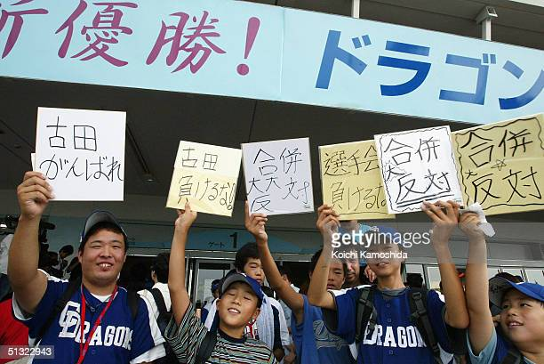 Baseball fans hold up signs in support of a baseball players' strike at Nagoya Dome, on September 19, 2004 in Nagoya, Japan.The Chunichi Dragons and...