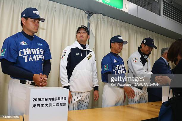 Baseball fans shake hands with players and coaches of both Japan and Chinese Taipei after donation for the Great East Japan Earthquake five years ago...