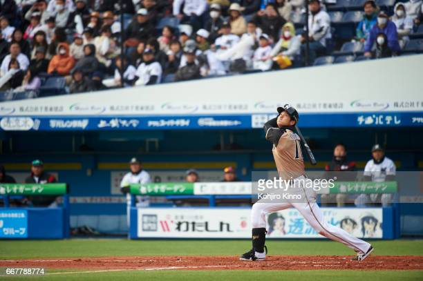 NipponHam Fighters Shohei Ohtani in action at bat vs Chiba Lotte Marines at Chiba Marine Stadium Otani is the reigning league MVP excelling as both a...