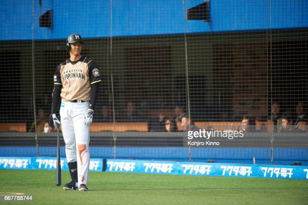 NipponHam Fighters Shohei Ohtani in on deck circle during game vs Chiba Lotte Marines at Chiba Marine Stadium Otani is the reigning league MVP...