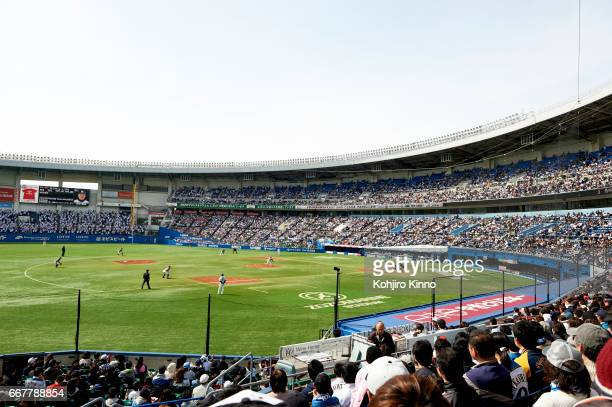 Overall view of field and stadium during NipponHam Fighters vs Chiba Lotte Marines game at Chiba Marine Stadium Nippon's Shohei Ohtani is the...