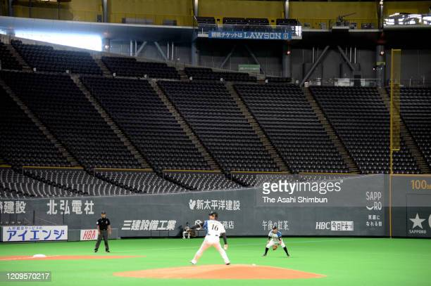 Baseball spring training game between Hokkaido Nippon Ham Fighters and Orix Buffaloes is held behind closed doors a day after Hokkaido Governor...