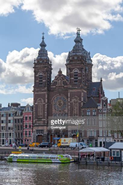 basílica de san nicolás en amsterdam - gwengoat fotografías e imágenes de stock