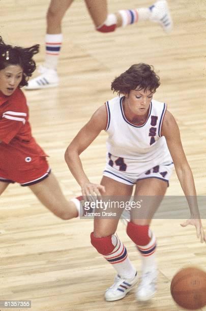 Basketball 1976 Summer Olympics USA Pat Summitt in action vs Japan Montreal Canada 7/17/19768/1/1976