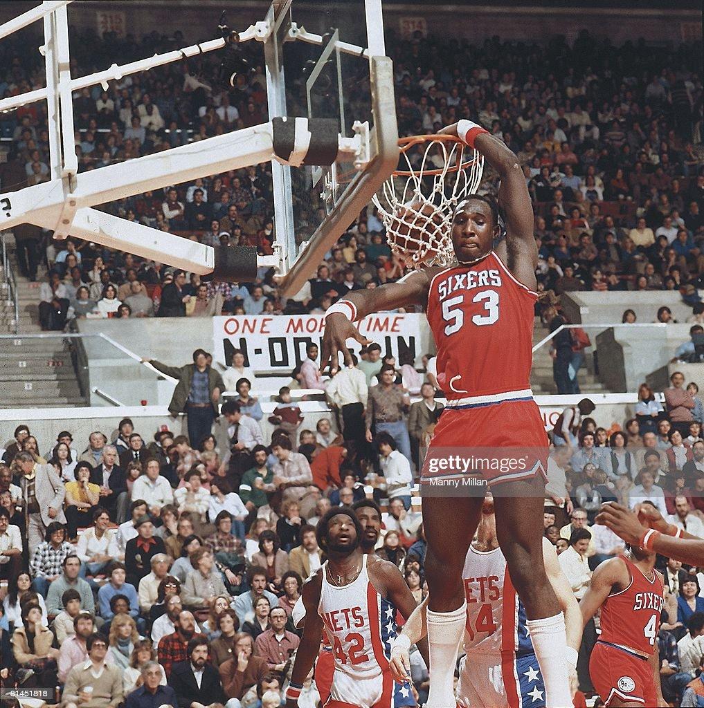 UNS: In Focus: NBA Great Darryl Dawkins Dies At 58