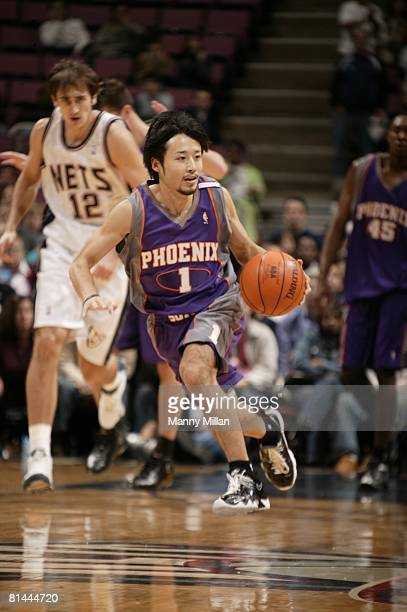 Basketball Phoenix Suns Yuta Tabuse in action vs New Jersey Nets East Rutherford NJ 11/6/2004