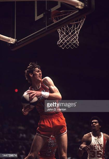 Spirits of St Louis Gus Gerard in action vs New York Nets at Nassau Coliseum Uniondale NY CREDIT John D Hanlon
