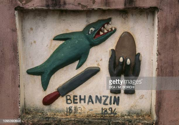 Basrelief depicting a shark and an egg symbols of Behanzin 11th king of Abome Royal Palaces of Abomey Benin