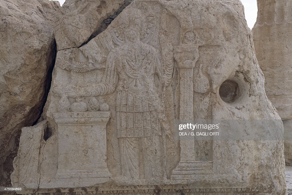Bas Relief From The Temple Of Bel Or Baal Palmyra Syria Roman