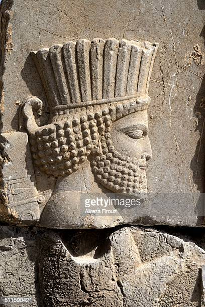 Bas-relief of a Persian guard
