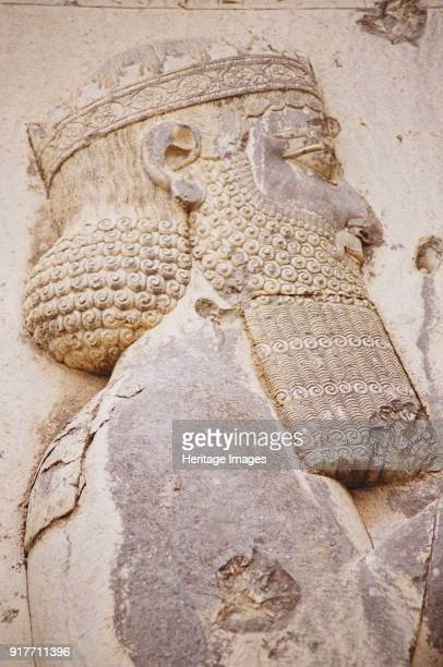 Bas-relief of King Darius I . Found in the Collection of Bisotun, Iran.