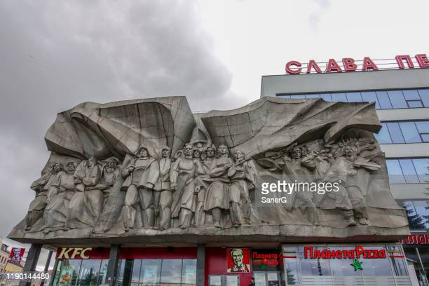 bas-relief of the soviet era on facade building on nemiga street - minsk stock pictures, royalty-free photos & images
