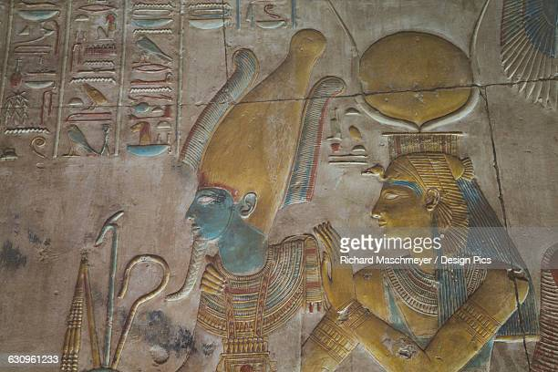 Bas-relief, Ramses II (left), Goddess Hathor (right), Temple of Seti I