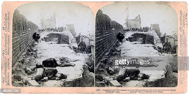 Battle of Tientsin Boxer Rebellion China 1900 The south gate immediately after the allies entered the city The Boxer Uprising or Boxer Rebellion was...