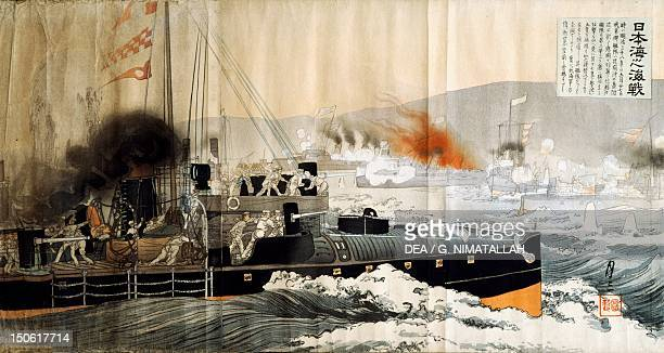 Battle of Tsushima May 1905 RussoJapanese War South KoreaJapan 20th century