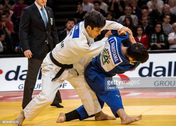 Baul An of South Korea won the u66kg gold medal when his opponent Joshiro Maruyama of Japan here attacking received a third penalty in extra time...