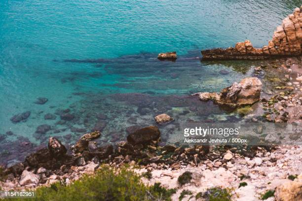 bay - jevhuta stock pictures, royalty-free photos & images