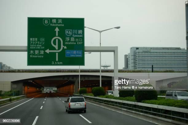 Bayshore Route of Shuto Expressway in Tokyo in Japan