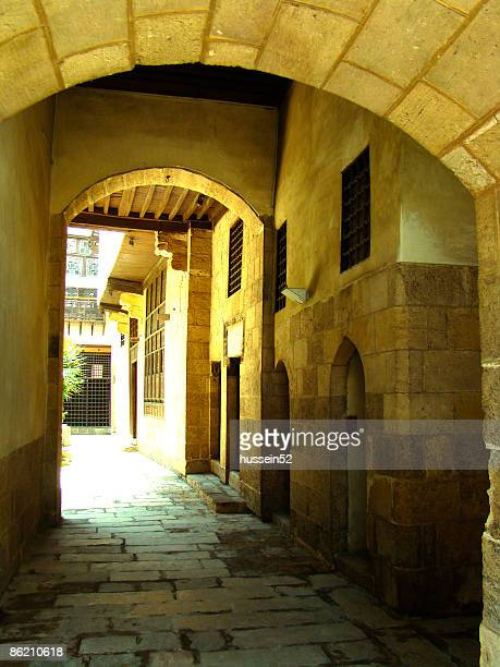 bayt elsehemi - hussein52 stock photos and pictures