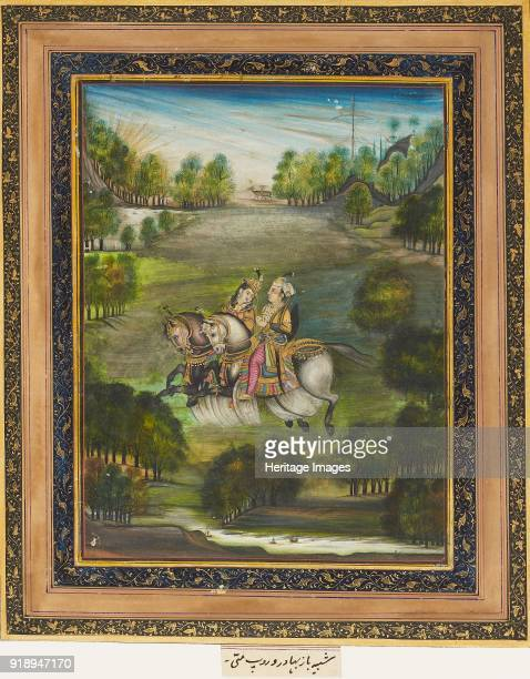Baz Bahadur and Rupmati circa 1820 Dimensions height x width mount 555 x 406 cmheight x width page 282 x 235 cmheight x width painting without border...