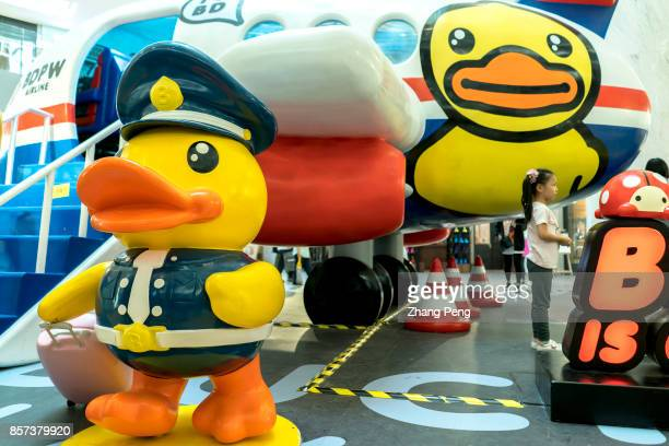 Duck's show platform is decorated as an cartoon airport terminal in Tianjin JOY CITY shopping mall BDuck's show tour in Tianjin before which the...
