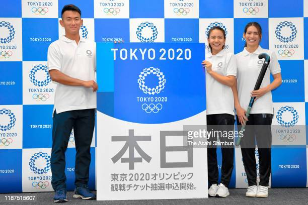Beach volleyball player Takumi Takahashi, hockey players Maho Segawa and Natsuki Naito attend a press conference of commencement of second lottery...