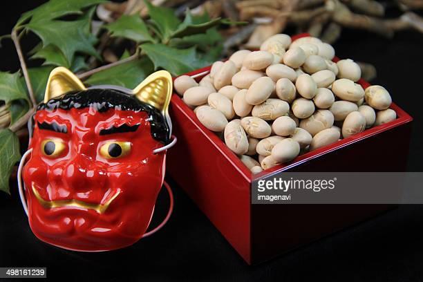 Bean-throwing ceremony