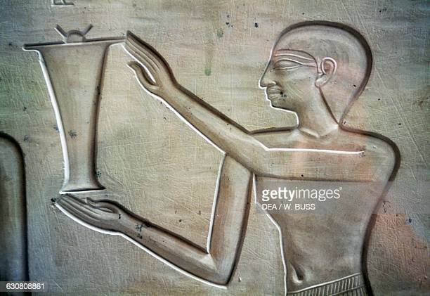 Bearer of an oil jar sarcophagus of Queen Ashit 2050 BC Egyptian civilisation Middle Kingdom Dynasty XI Detail Cairo Egyptian Museum