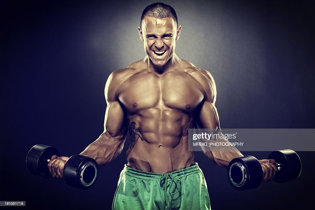 Beast Mode : Stock Photo