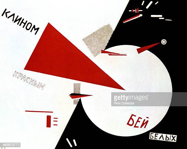'Beat the Whites with the Red Wedge' 1920