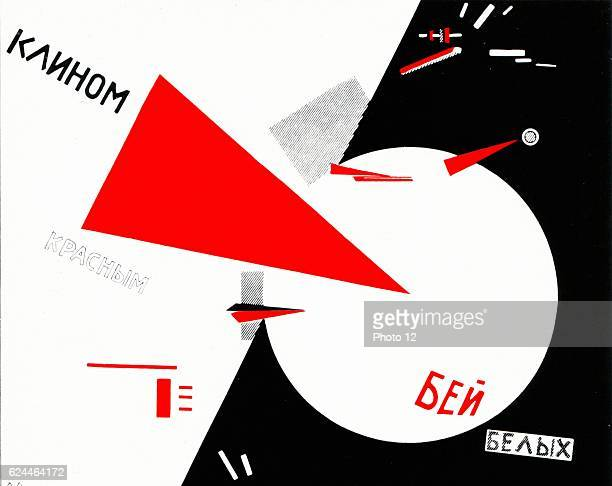'Beat the Whites with the Red Wedge' El Marcovich Lissitzky Russian typographer artist photographer architect and teacher