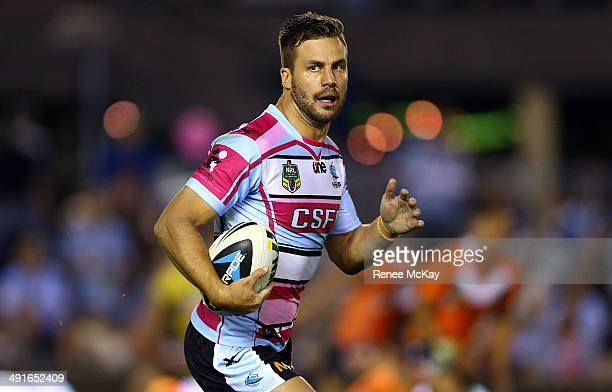 Beau Ryan of the Sharks makes a break during the round 10 NRL match between the CronullaSutherland Sharks and the Wests Tigers at Remondis Stadium on...