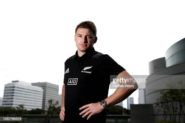 Beauden Barrett poses for a portrait following a New Zealand All Blacks training session on October 23 2018 in Tokyo Japan