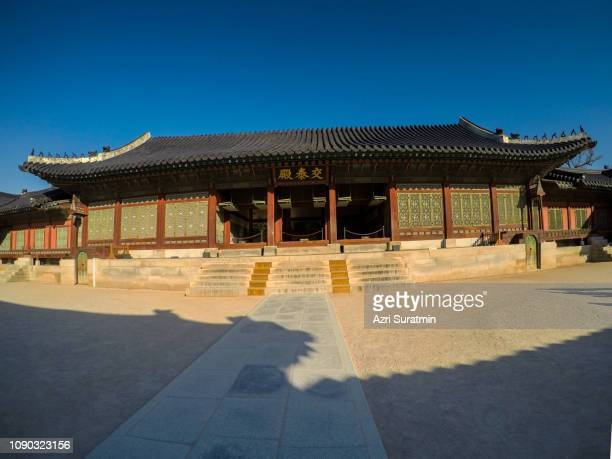 Beautiful architecture building Gyeongbokgung palace in Seoul, South Korea during early winter