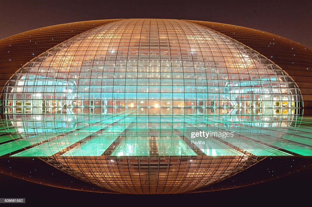 Beautiful Beijing Opera House at Night, Beijing,China : Stock Photo