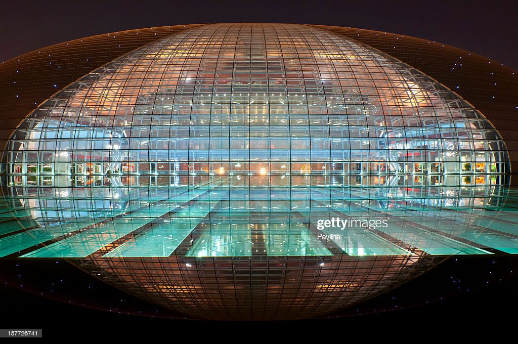 Bela Beijing Opera House, à noite : Foto de stock