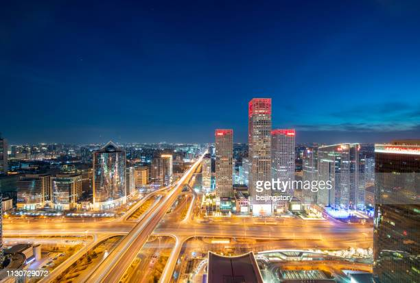beautiful beijing skyline - twilight stock pictures, royalty-free photos & images