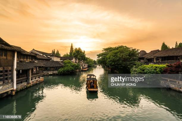 beautiful chinese water town - suzhou stock pictures, royalty-free photos & images