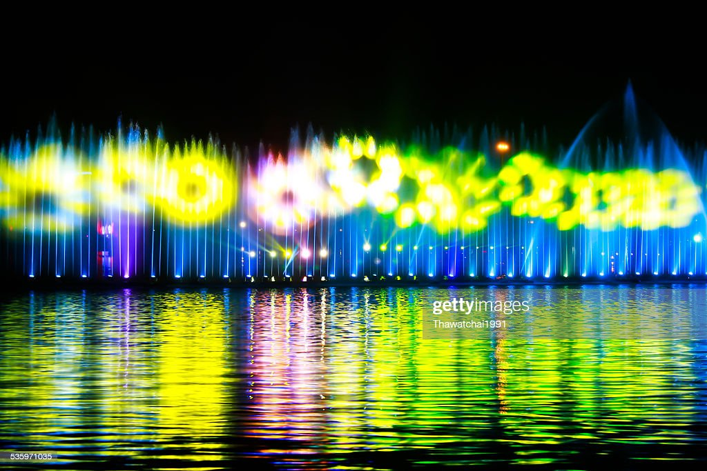 Beautiful dancing fountain : Stock Photo