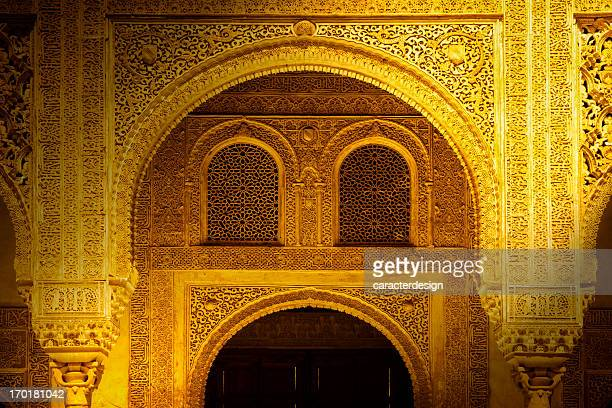beautiful doorway in the alhambra - arabic script stock pictures, royalty-free photos & images