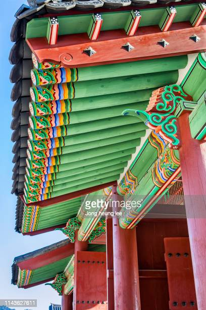 beautiful gyeongbokgung palace eaves pattern (dan-cheong) - jong heung lee stock pictures, royalty-free photos & images