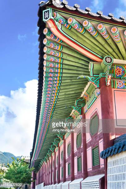 Beautiful Gyeongbokgung Palace eaves pattern (Dan-Cheong)
