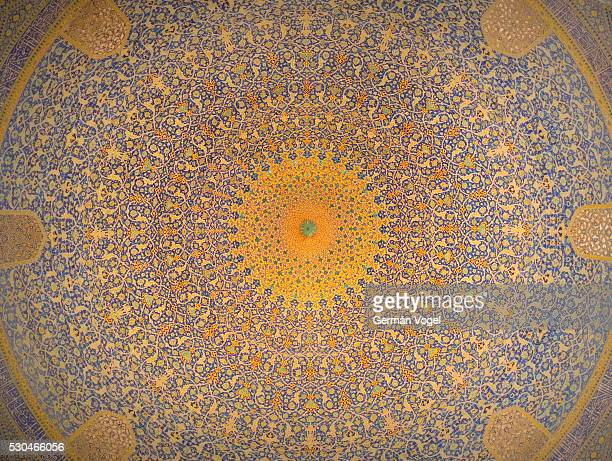 Beautiful Isfahan Imam mosque dome ceiling designs