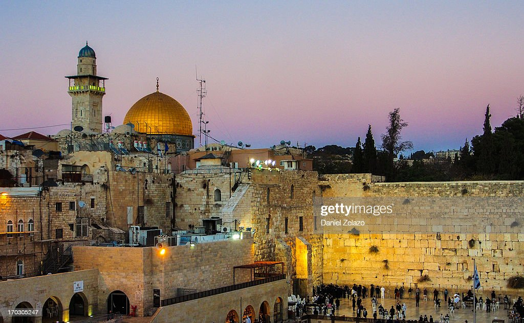 Beautiful Jerusalem : Stock Photo