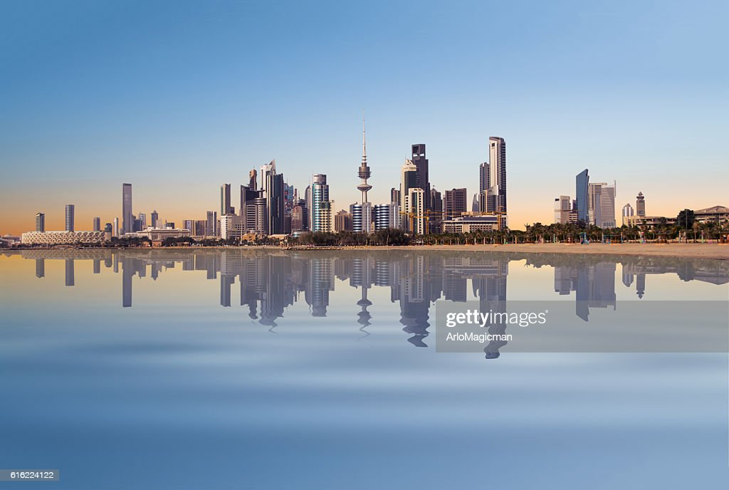 beautiful kuwait : Stock Photo