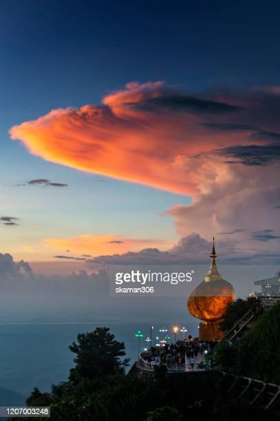 beautiful landscape twilight kyaiktiyo pagoda, or golden rock  sacred place of buddism and mon people near mon state, myanmar - 岐阜県 ストックフォトと画像
