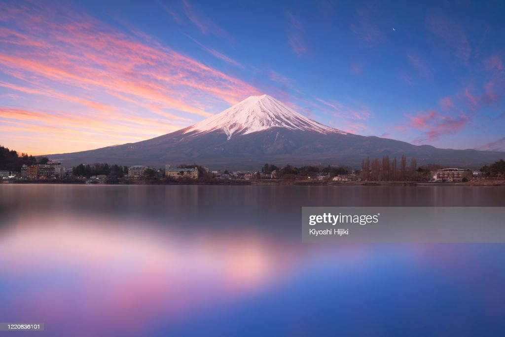 Beautiful Mount Fuji : ストックフォト