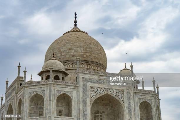 beautiful of architecture Mughal empire Taj Mahal in Agra (India) landmark and Unesco world heritage site