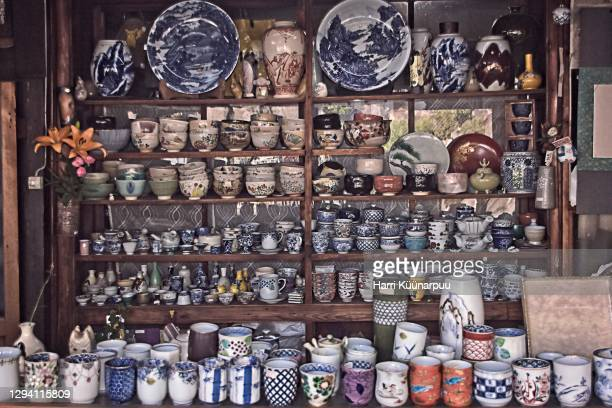 beautiful pottery - japan stock pictures, royalty-free photos & images