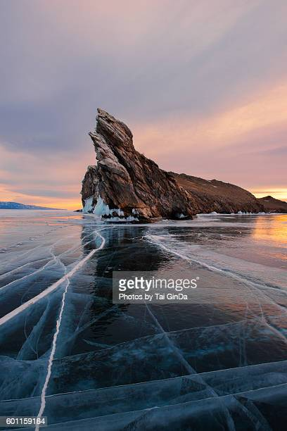 Beautiful rock at Baikal lake with reflection